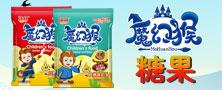 陕西仙果食品有限公司