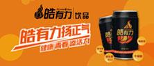 江苏煜百年生物科技有限公司