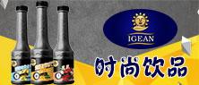 武汉市怡浆食品有限公司