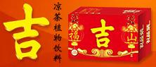 济南云吉山lehu国际app下载乐虎