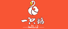 一只鹅(北京)食品有限公司