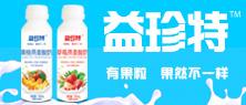 青岛珍摇食品有限公司