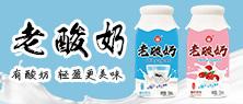 上海类雷生物科技乐虎