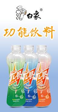 白象乐虎体育集团河南白象lehu国际app下载乐虎