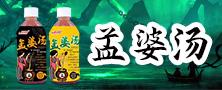 温县乐品坊食品厂
